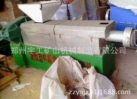 热销再生废旧塑料造粒机 塑料粉碎造粒机 泡沫回收颗粒压块机