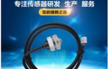 佛山液位传感器厂家-万马电子口碑好-效率高