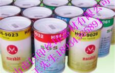 南海丝印油墨厂家-高端工艺-卓越品质