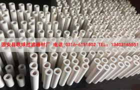 生产微孔陶瓷滤芯 过滤杂质  尺寸可定制