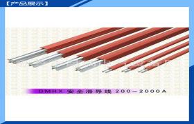 专业生产滑触线 长期供应起重机配件滑触线 优质精品 欢迎致电