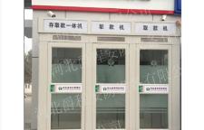 陕西银行联动互锁门安装   陕西银行加钞间门安装