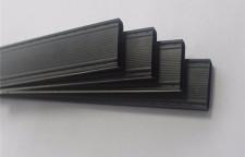中山高频焊铝隔条厂家-品质有实力见证-技术专业
