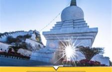 西藏中国青年旅行社,拉萨当地旅行社,旅游小包团