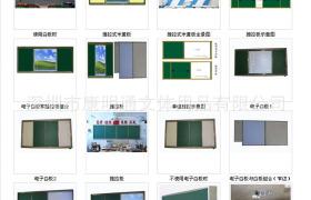 深圳廠家廠家供應電子白板 交互式電子白板 多媒體教學電子白板