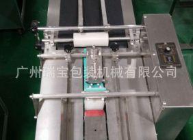 喷码专用自动分页机 广州胶袋高速分页机 流水线输送设备