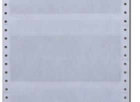 企业发放工资保密信封 员工薪资密码信封印刷