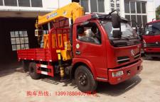 北京20吨随车吊厂家期待我们有火花的碰撞