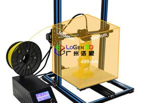 洛根3D打印机LoGen3d打印服务厂家