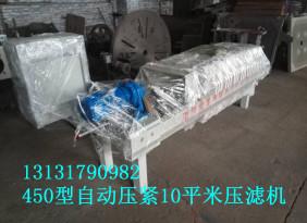 沧州亚龙供应板框压滤机手动板框压滤机