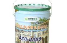 提供青苹果家园外墙乳胶漆