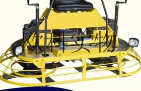水泥收光機 雙盤駕駛式混凝土路面抹平機 汽油自行座駕式抹光機