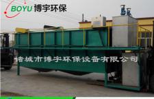 造纸污水处理设备生产厂家 应用范围广
