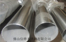 广东不锈钢水管安装 专业诚赖 用心之作