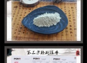 海参提取物 10%海参多糖 海参皂甙 海参粉 海参蛋白质 包邮