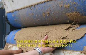 出口越南带式压滤机 造纸厂污泥纸浆脱水机   zhx1000P
