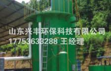 山东竖流式溶气气浮机专业批发厂家