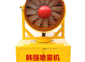 韩强除尘设备60M喷雾机