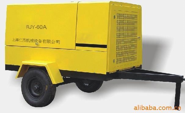 RJ-60A