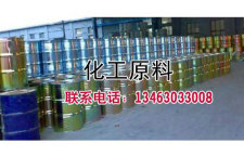 台州优质回收油漆回收塑料回收颜料多少钱?