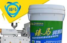 惠州雷克斯润滑油分享《切削油使用过程机床的准备》
