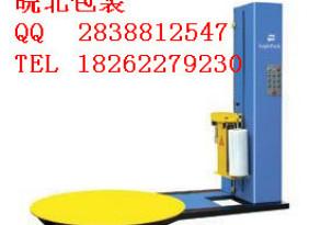 托盘缠绕膜机  PE裹包机 纸箱缠绕机