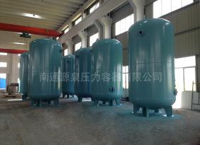 专业厂家直销大型碳钢储气罐 低温储罐 高品质高质量 A2资质