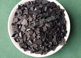 椰壳活性炭用于水质净化、脱色,脱氯等