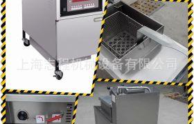 【最新】厂家直销电脑板电热式压力炸锅 电热炸鸡炉 电炸锅