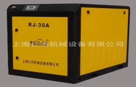 螺杆式空压机、空气压缩机、螺杆机厂家直销