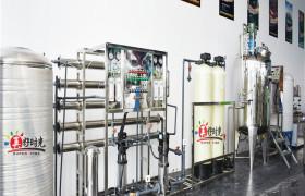 北京美好時光廠家供應車用尿素設備