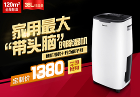 特价 ER-1635除湿机家用抽湿机 静音除湿器 地下室吸湿机规格