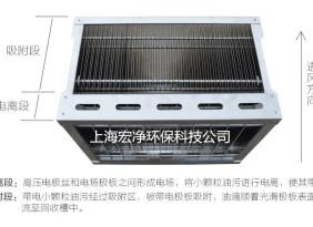油烟净化器电场 航空铝材 线板式高低压 高效油烟净化处理集尘器