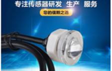 佛山液位传感器厂家哪家顾客好评?