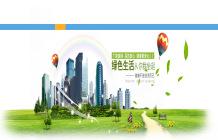 廠家直銷九洲普惠離心  防爆手提式抽風機  軸流通風機