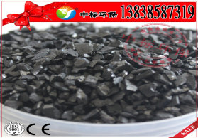 供应优质椰壳活性炭