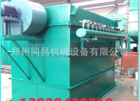 产地货源工业吸尘收尘除尘设备布袋除尘器静电脉冲除尘器
