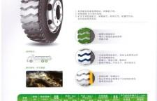 泸州哪里可以买到高品质,有保障的轮胎