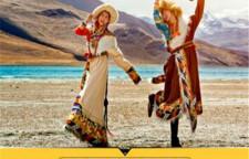 去西藏旅游,林芝桃花节专线,西藏旅游团报名