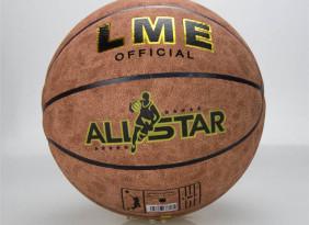 优质批发 7号高品质篮球 牛皮吸湿耐磨防滑室内外通用篮球