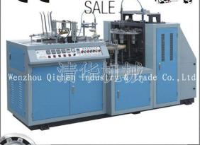 单淋膜纸杯成型机 一次性纸杯生产设备 清华机械制造