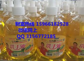 邯郸防冻液配方玻璃水配方尿素水配方潍坊龙
