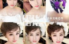 咸阳彩妆培训,新娘跟妆,影视化妆学校