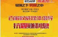 北京专业钣金修复多少钱