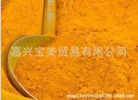 食品级叶酸 99%含量 冀衡 圣达 维生素B9 补充叶酸