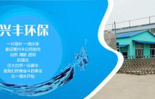 简介养殖厂污水处理设备的优势所在