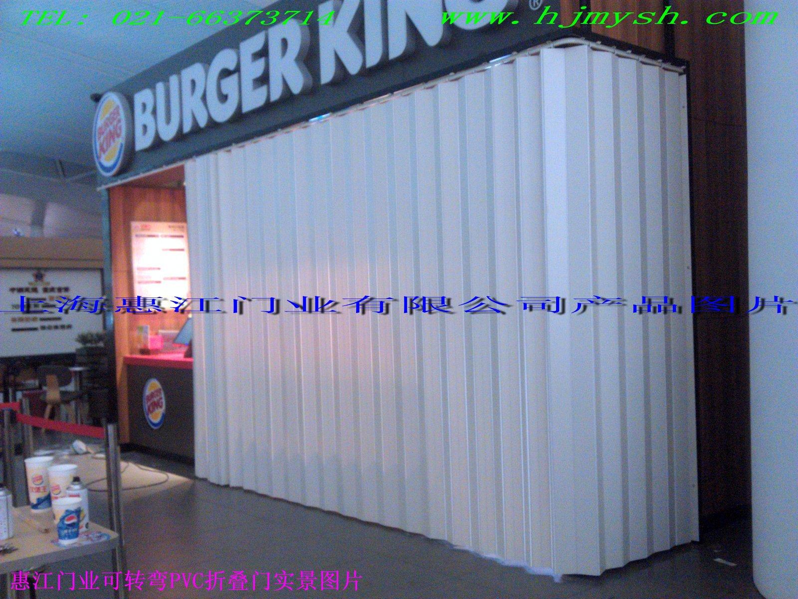 惠江门业-PVC折叠门 折叠隔断图片