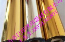 河源PP烫金纸厂家-品质一流-规格齐全