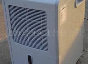 上海众有除湿机 商用除湿机 抽湿机 除湿器DH-858B-2别墅除湿机