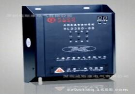 供应 HLD-20-40KA系列电源防雷箱